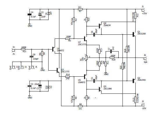 hiraga 30w a class amplifier